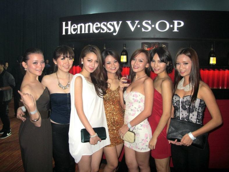 Hennessy VSOP New Bottle Launch
