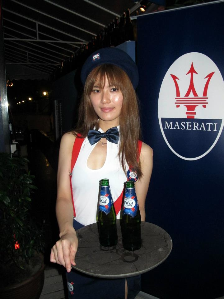 Drinks for the night - Kronenbourg 1664