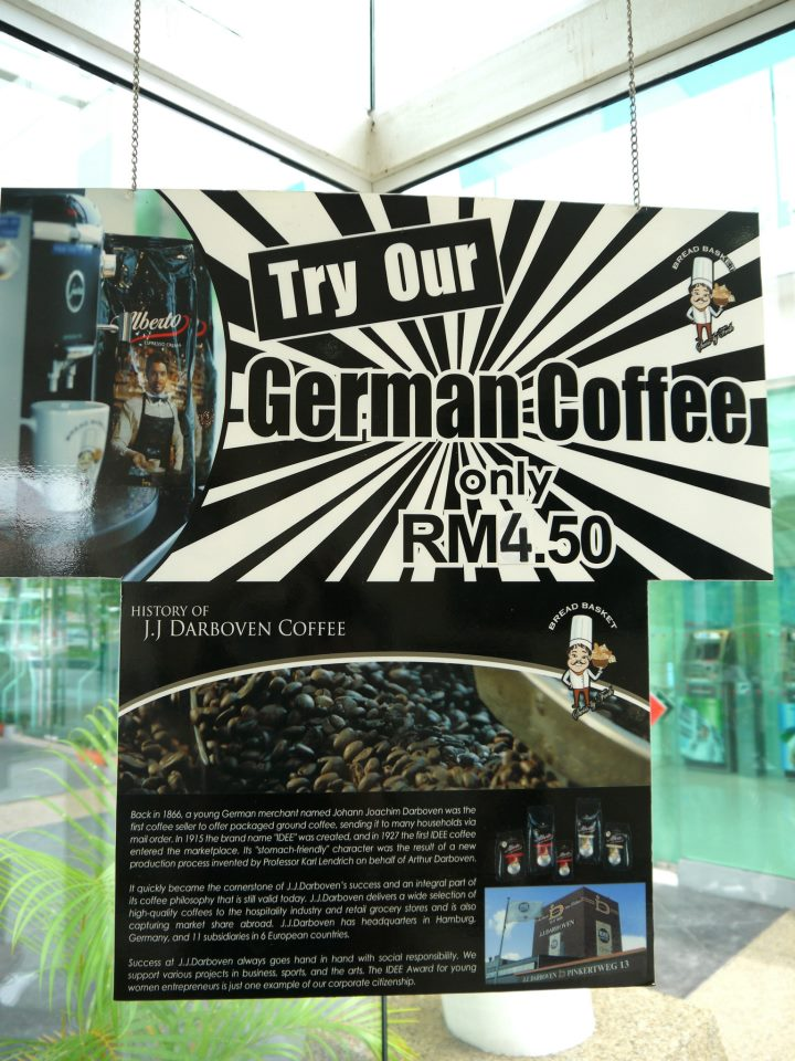 Like coffee? Try the German coffee which is brewed using coffee beans which have been roasted in Germany.