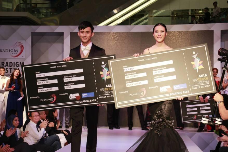 Coco Siew Zhi Shing and Josh Yen Yoong Che