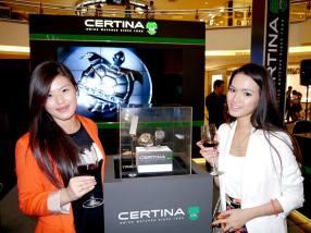 Certina DS Launch