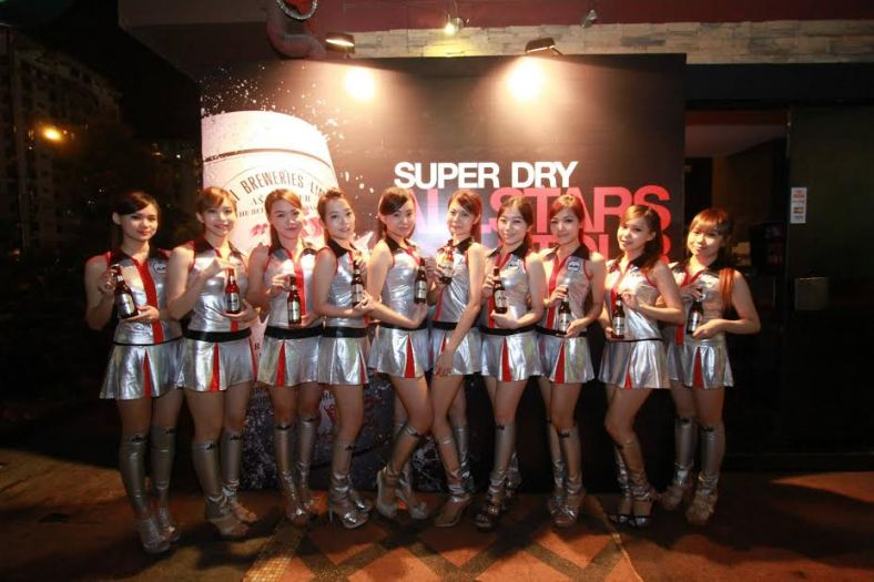 Asahi girls