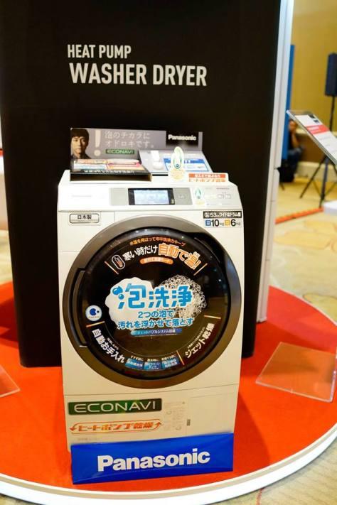 High tech smart washing machine