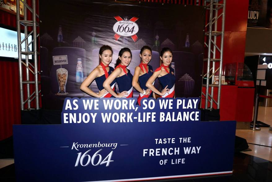 Kronenbourg 1664 S Movie Night At Gsc Signature The