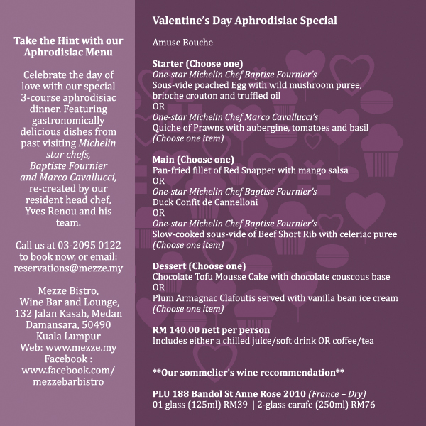 Mezze Valentine's Day 2015 Menu