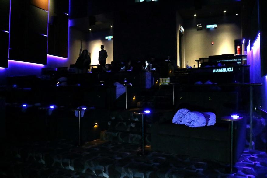 The cinema hall