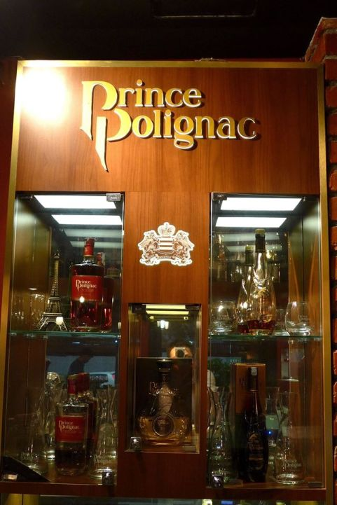 The well stocked bar even carries the premium Prince Polignac brandy