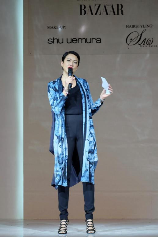Bernie Chan was the MC for the show