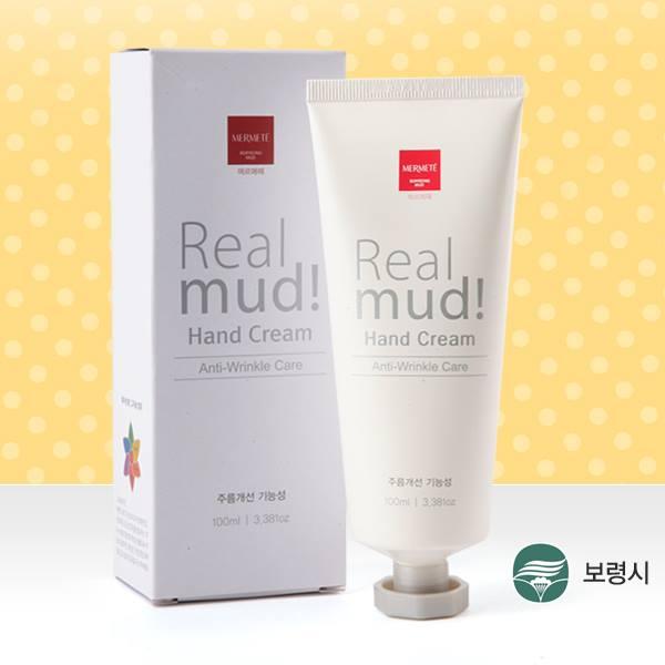 Boryeong Mud Real Mud Hand Cream