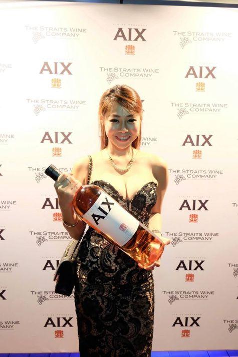 AIX Rose Wine Tasting Skybar Traders Hotel (1)