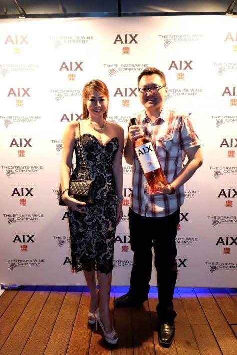 AIX Rose Wine Tasting Skybar Traders Hotel (7)