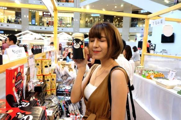 Miko Wong