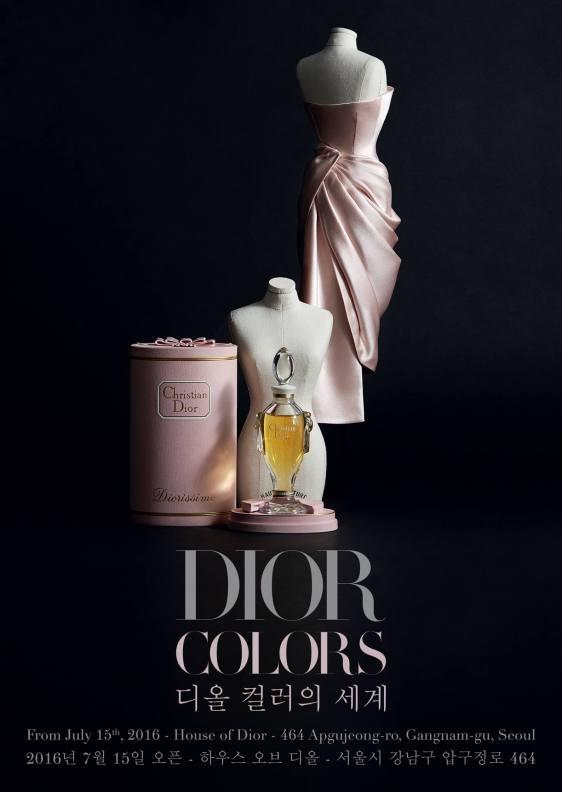 Dior Colors (3)