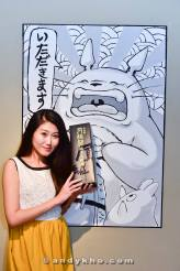 Gekkeikan Sake Aoki Tei (23)
