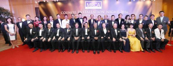 Malaysia Retail Chain Association MRCA (1)