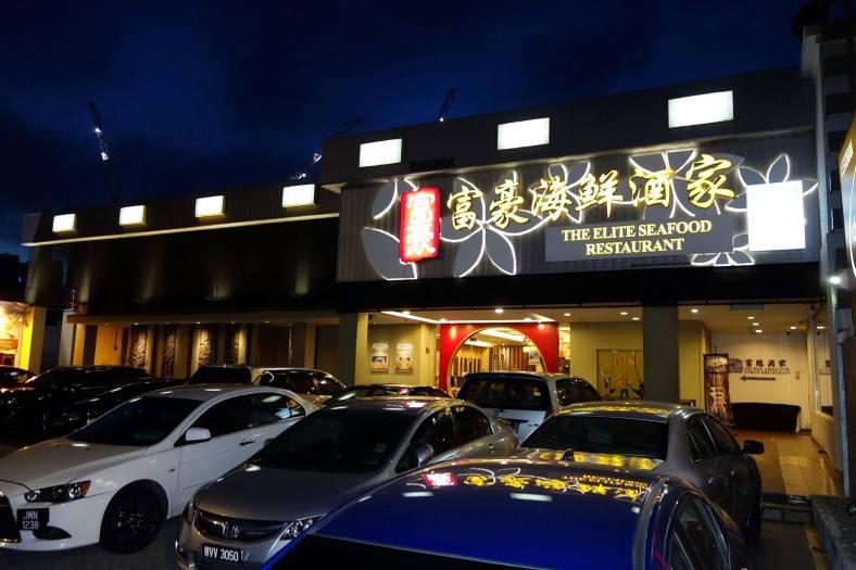 elite-seafood-restaurant-petaling-jaya-migf-17