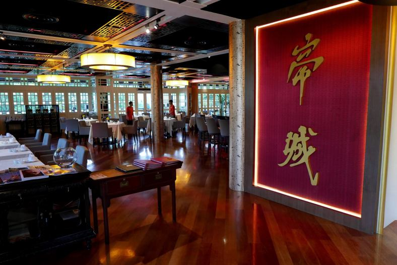 The restaurant went through some major cosmetic changes to make it into a Chinese restaurant