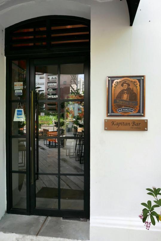 pampas-steakhouse-old-malaya-16
