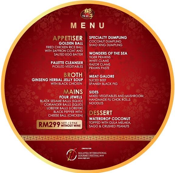 yezi_migf-menu