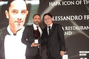 hapa-regional-awards-2016-1