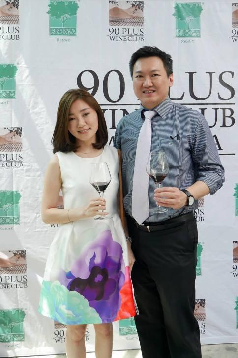 90-plus-wine-club-3