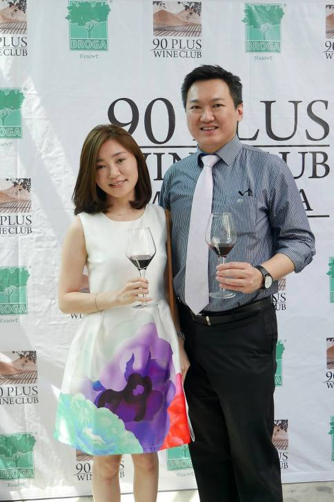 90-plus-wine-club-3