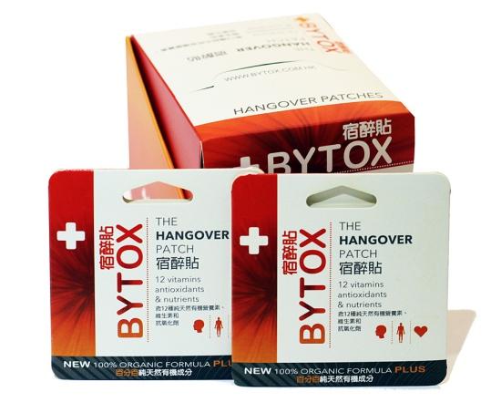 bytox-box