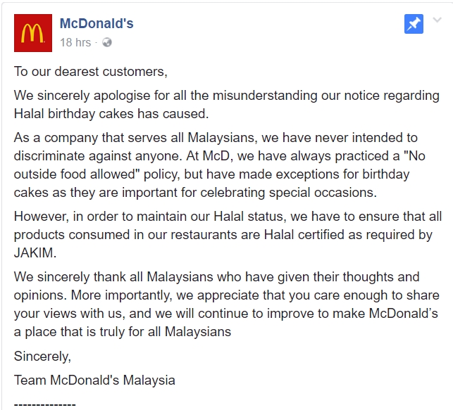 mcdonalds-halal-cake