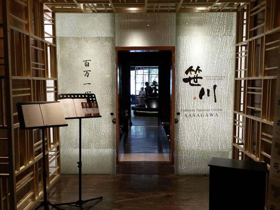 all-kansai-fair-sasagawa-japanese-restaurant-9