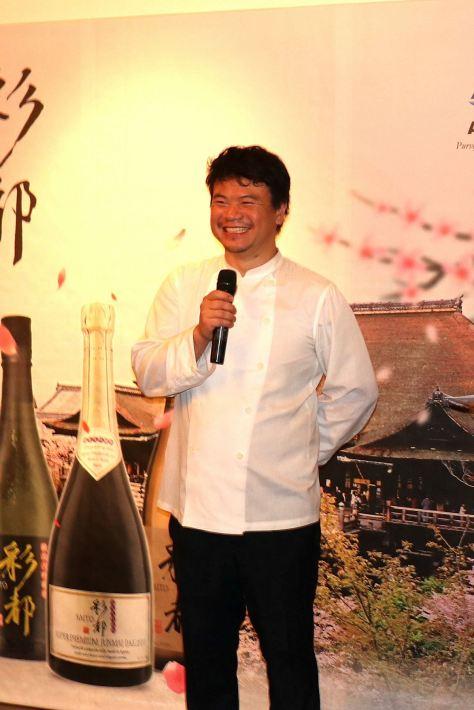 Michelin Starred Chef Yuichi Kamimura