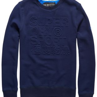 Superdry Sport Men's Ready to Wear SS17 (27)
