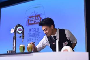 Stella Artois World Draught Masters 2017 (24)