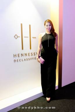 Hennessy Declassified 2017 Menara Naza Kuala Lumpur (9)