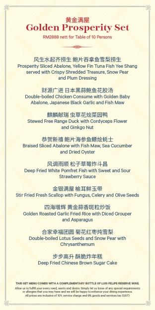 SIKL_GoldenProsperSet_e-menu