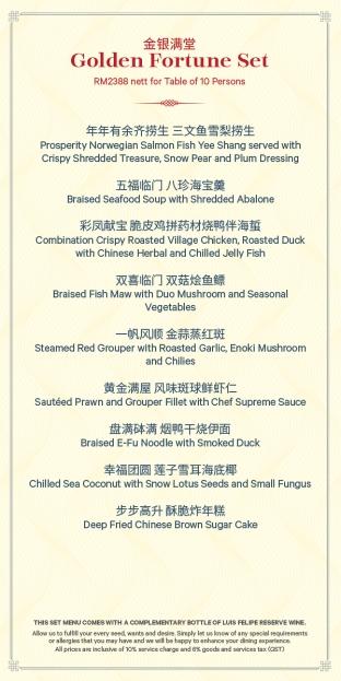 SIKL_GoldFortuneSet_e-menu