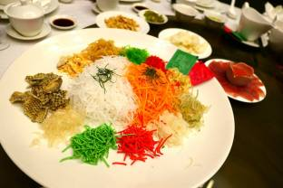 Tao Chinese Cuisine Intercontinental Kuala Lumpur CNY Menu (21)
