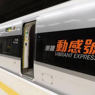 Photo Courtesy of MTR