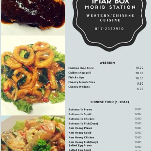 Morib Station Ramadan 2020 Menu