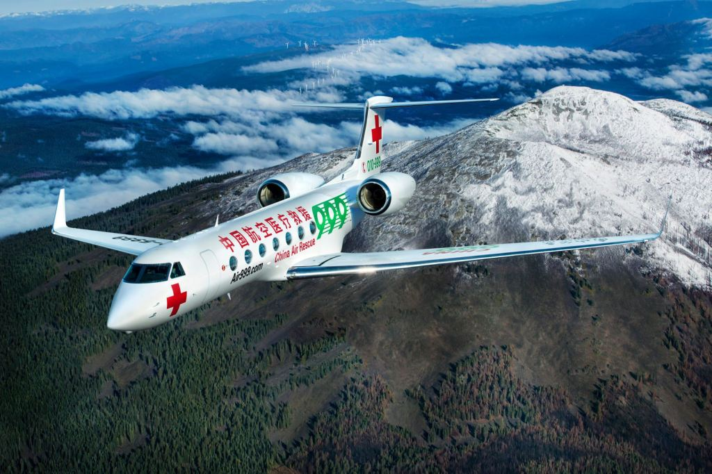 Beijing Red Cross Emergency Medical Center G550 medevac aircraft