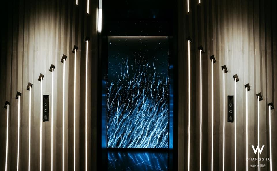 W Hotel Changsha China